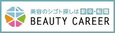 BEAUTY CAREER